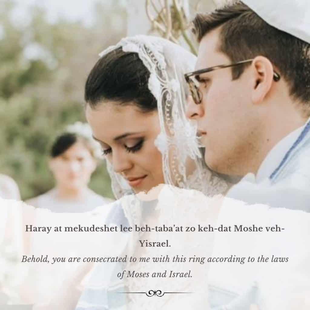 Traditional Jewish Wedding Vows