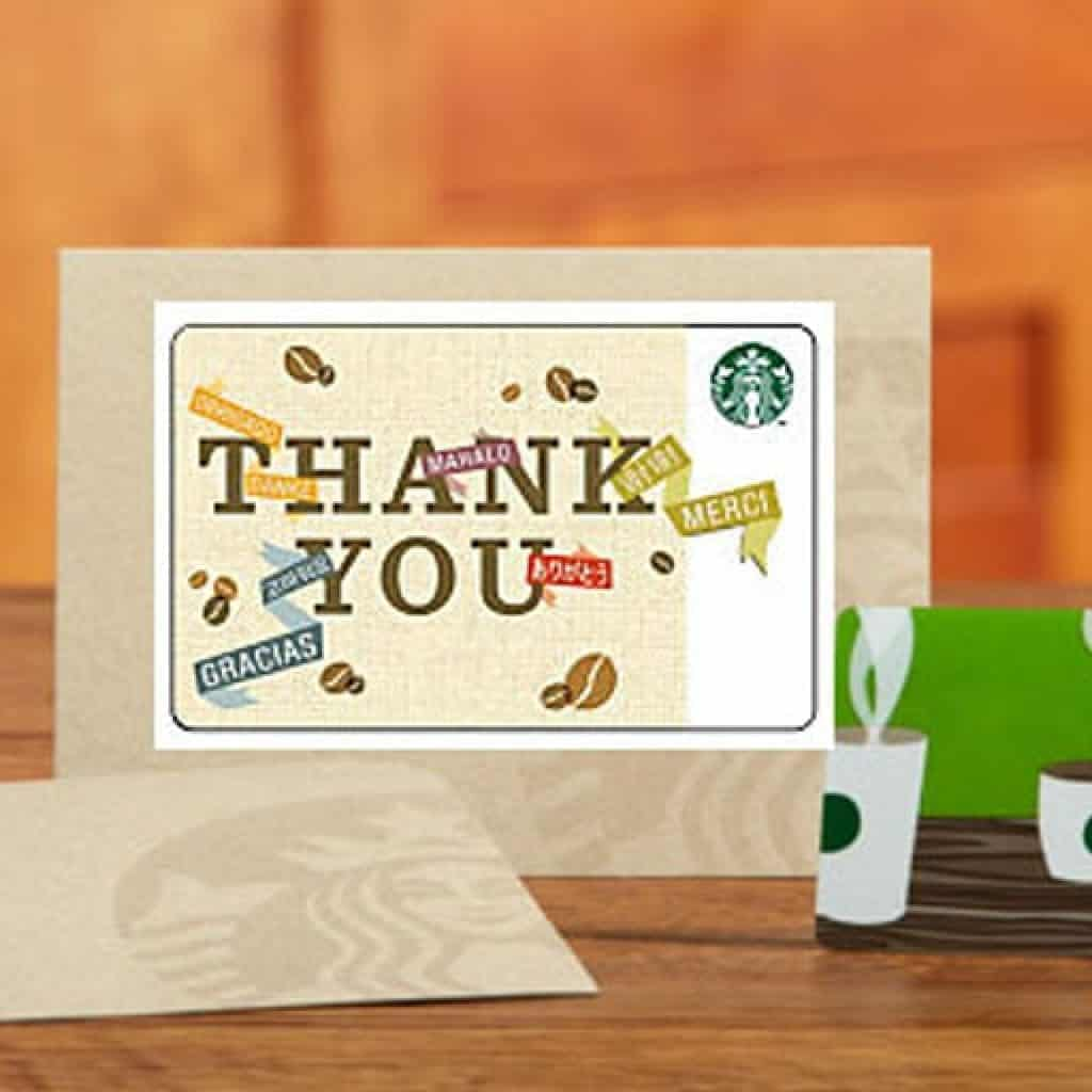 Gift Card - Gifts for Coffee Lovers